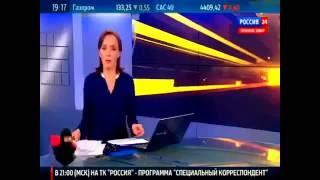 ООН: Границ у Украины нет! Они не провели демокарцию  Границ!