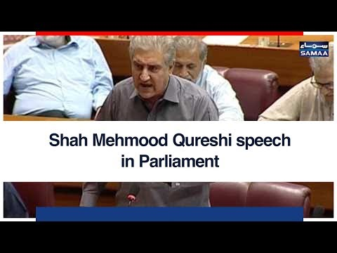 Shah Mehmood Qureshi speech in Parliament   SAMAA TV   17 Aug 2018