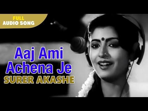 Aaj Ami Achena Je   Surer Akashe   Asha Bhonsle   Bengali Love Songs
