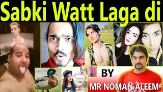 BB ki Vines - Ducky Bhai - Bhola Records - Nouman Khan Subki watt laga di -Must Watch