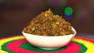 Bitter Gourd Dry | Kanchala Kajipu 4K English Recipe CountNCook