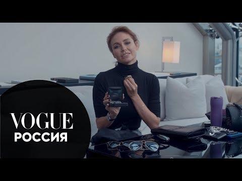 Что в сумке у Ляйсан Утяшевой?