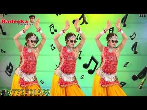 Rajasthani Dj Song 2017 ! काली बुलेट काली राइफल लायो ! New Dj Remix Marwari Song  ! FUll Hd Song !