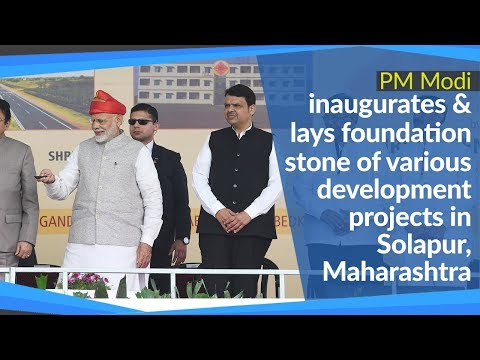 PM Modi inaugurates & lay foundation stone of various development projects in Solapur, Maharashtra