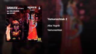 Yamunashtak 2