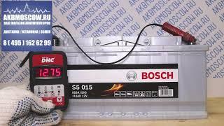 Видео обзоры Аккумулятор автомобильный Bosch S5 (015) 12В 110Ач 920А