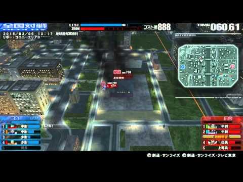 戦場の絆 15/03/05 13:17...