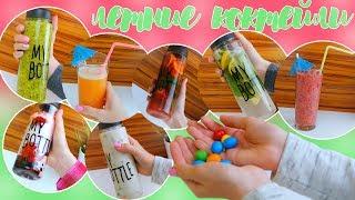видео Напитки / Графины / Посуда для напитков / Графины
