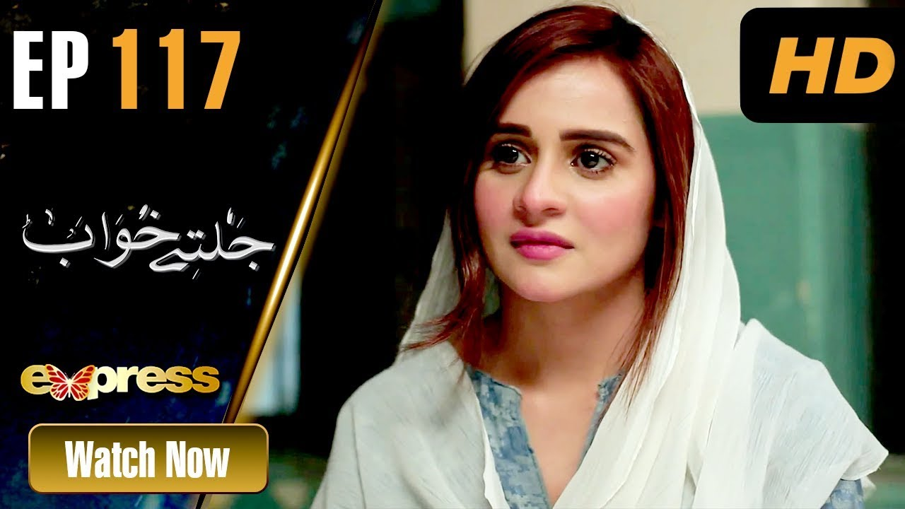 Jaltay Khwab - Episode 117 Express TV