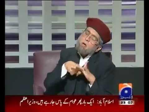 Khabar Naak 16 March 2013