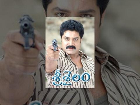 Srisailam Telugu Full Length Movie || Srihari, Sajitha