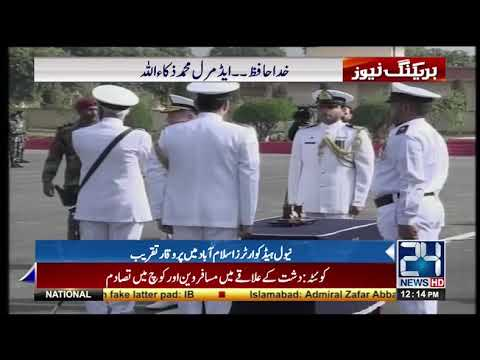 Command Changing Ceremony In Naval Headquarters Islamabad