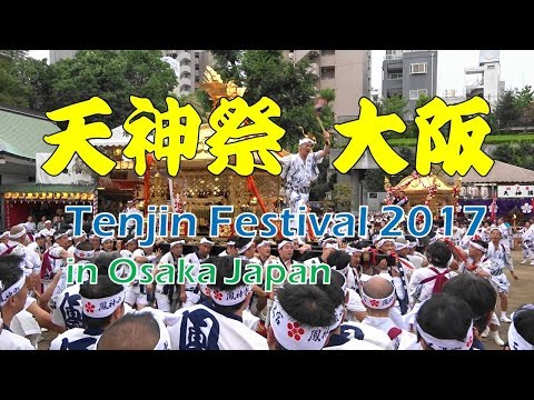 Tenjin Festival in Osaka Japan 2017