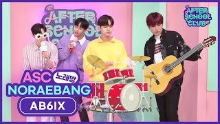 [After School Club] ASC Noraebang with AB6IX! (ASC 노래방 with 에이비식스)