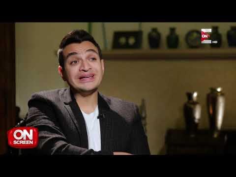 On screen -  لقاء خاص مع المخرج المتميز يسري نصر الله .. الجزء الثاني  - 20:21-2018 / 3 / 16