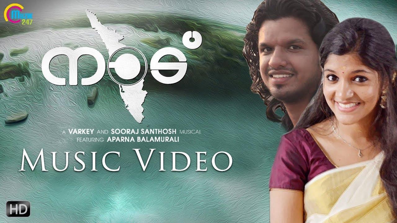 Naadu   Malayalam Music Video  Sooraj Santhosh & Varkey Musical Ft Aparna Balamurali   Onam Song  HD