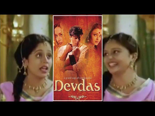 Neha Pendse Film Devdas Scene Viral   Neha Pendse Viral Video   Final Cut News