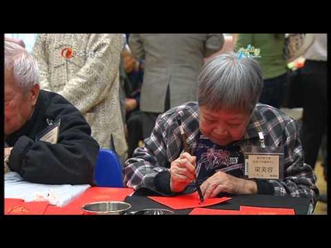 ATV-時事追擊-安老服務-2013-2-23