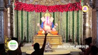 Mogra Mahotsav 2015 Shreemant Dagdusheth Halwai Sarvajanik Ganpati Trust Pune
