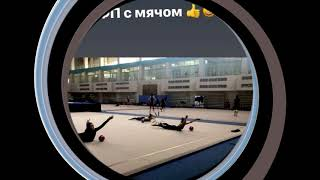 02 11 19 Ташкент Художественная гимнастика Сборная команда
