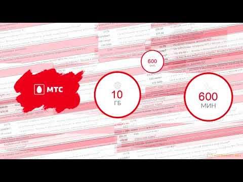 """Обновление тарифа """"Смарт для своих"""" в Норильске: теперь 10 гигабайт Интернет трафика!"""