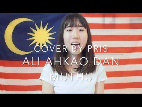 黄明志 Namewee [ Ali AhKao Dan Muthu ] Cover by Pris