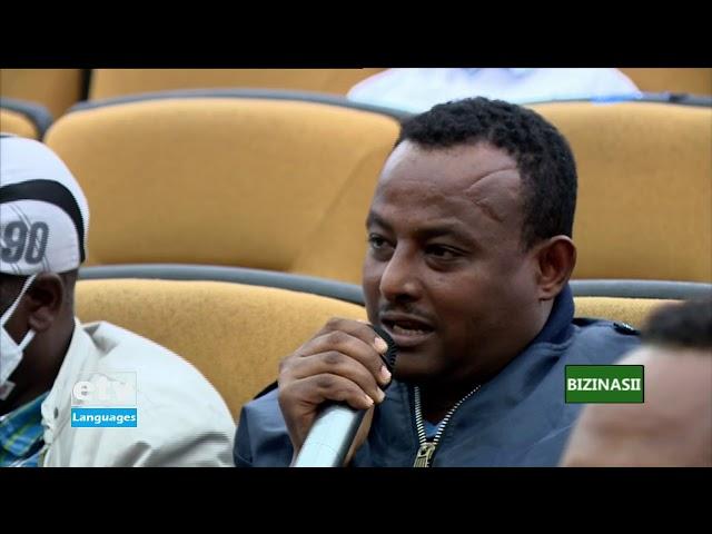 Oduu Bizinasii Afaan Oromoo 18/06/2013