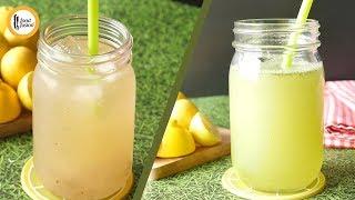 Mint Margarita &amp Lemonade with homemade Lemon Squash Recipe by Food Fusion