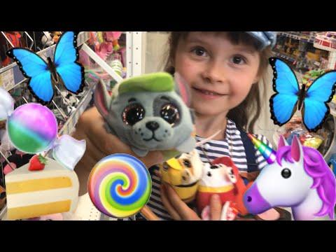 Vlog Шопинг, кулинарный мастер-класс для детей | Маричка Лисичка Влог