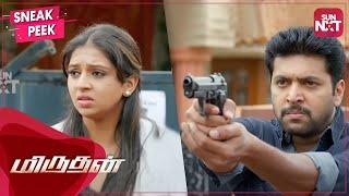 Will Jayam Ravi & Lakshmi Menon escape the Zombie attack? | Mirudhan | Full Movie on SUN NXT