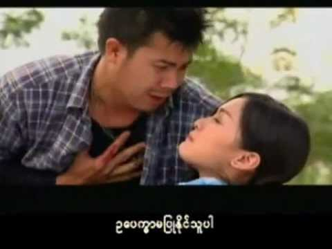 "Myanmar song, ""Old Friend"""