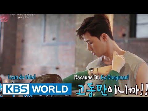 Fight For My Way | 쌈 마이웨이 [Making Film Ver.3]