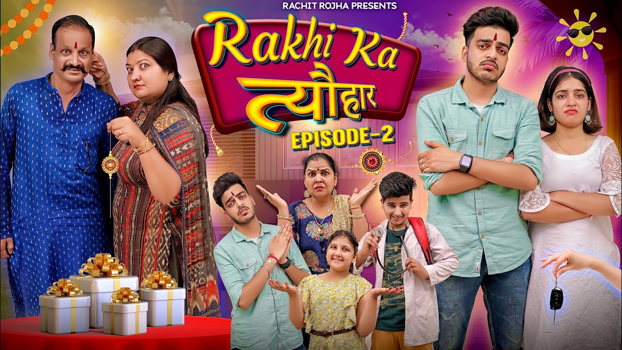 RAKHI KA त्यौहार ( Episode - 2 ) || Rachit Rojha