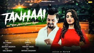 Tanhaai | Karan Mirza | Raj Mawar| Teaser | Sapna Chaudhary | Shivani Raghav | Latest Haryanvi Songs