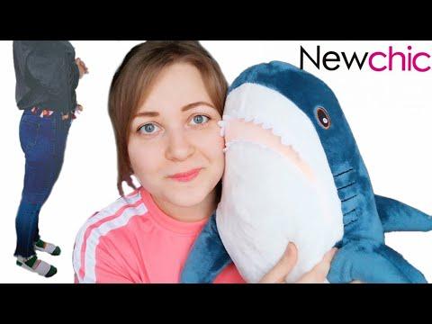 АСМР 🦈 Покупки одежды и акула из Икеи 🛍️🦈с сайта Newchic ♥ ASMR ♥ обзор покупок из Китая