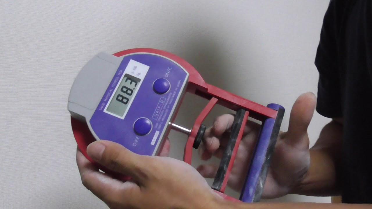 握力計握り方(私的)トレ後の計測 - YouTube