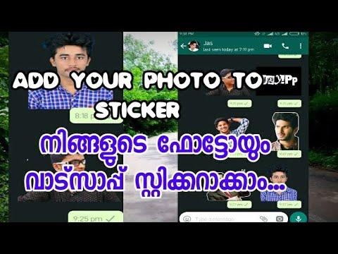 How to add your photo on whatsapp sticker malayalam