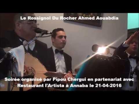Le Rossignol Ahmed Aouabdia à Annaba Avril 2016 chez Pipou Chergui (03) Layali Sourour