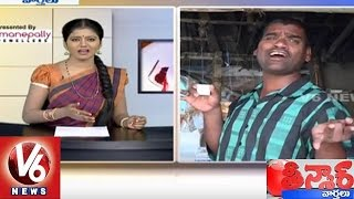 Bithiri Sathi Funny Conversation With Savitri On Adulterated Milk | Teenmaar News | V6