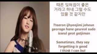 [HAN/ROM/ENG] Park Boyoung - Leaving (떠난다) Lyrics Mp3