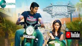    Naanum Rowdy Dhaan    Vijay Sethupati New south movie in hindi dubbed  
