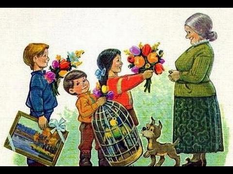 Песенка про бабушку, текст, слова, скачать