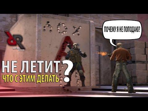 Не открываются Одноклассники Что делать?