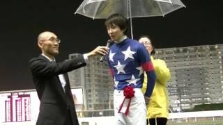 2015/11/17 第15回ローレル賞 勝利騎手インタビュー(表彰式)