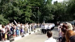 День Флота 2009 в Купавне