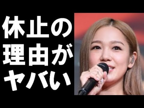 西野カナ 活動休止 妊娠