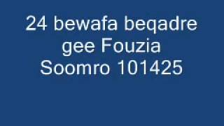 sindhi mobitunes codes part 3.wmv