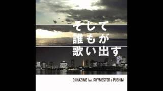 "2011.11.23 Release!! DJ HAZIME ""Manhattan Records The Exclusives Ja..."