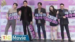 진영(Jinyoung) '내안의 그놈' 포토타임 [통통TV]
