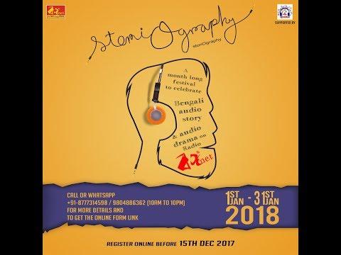 Radio BongOnet - Audio Story Festival 2017 - 2018